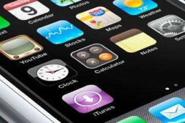 אפליקציות ומה שבינהם